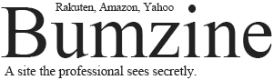 bumzine.com - A site the professional sees secretly.